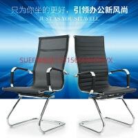 办公家具休闲家庭电脑椅转椅职工椅弓形职员椅 钢制脚