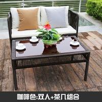 藤沙发组合客厅简约现代三人沙发庭院花园藤椅茶几五件套户外沙发 组合