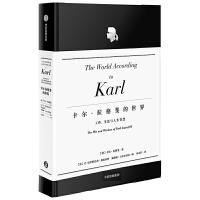 卡尔・拉格斐的世界(官方授权精装版):工作、生活与人生智慧
