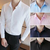 男士纯色衬衫长袖韩版弹力修身型伴郎衬衣