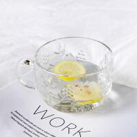 奇居良品 浮雕葡萄藤咖啡杯早餐牛奶杯子麦片耐热带把玻璃红茶花茶杯