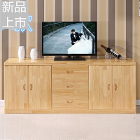 实木电视柜组合松木电视柜简约储物柜矮柜地柜卧室柜餐边柜定制 组装