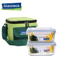 三光云彩glasslock韩国进口玻璃保鲜盒/饭盒包包二件套GL16 便当盒
