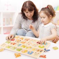 益智力玩具�底帜刚J知板��和�拼�D男孩女孩�����_�l智力