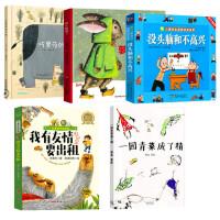 一年级下册阅读书目全套5册正版一园青菜成了精熊亮 萝卜回来了吃黑夜的大象我有友情要出租注音版读读童谣和儿歌