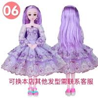 60厘米会说话的芭比娃娃套装女孩公主智能仿真单个婚纱60cm洋娃娃