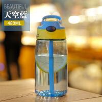 不�P��和�保�乇��W生吸管��嘴水杯可�劭ㄍ�男杯子提手大容量水�� .