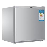 Haier/海尔 [官方直营]50升单门迷你小型电冰箱 BC-50ES