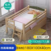 床带护栏实木婴儿床单人小床拼接大床边床加宽神器 其他 不带
