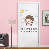 网红温馨贴画少女心房间装饰品改造卧室个性壁纸自粘创意励志门贴