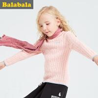 巴拉巴拉童装女童毛衣套头中大童上衣冬装儿童针织衫羊毛