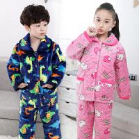 男孩法兰绒女童男童小孩宝宝款珊瑚绒家居服套装冬季儿童睡衣