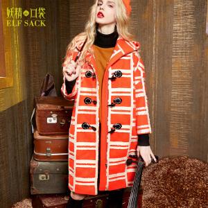 妖精的口袋混合灵感冬装撞色织带牛角扣大衣连帽毛呢外套女长款