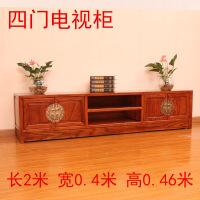 全实木新中式古典仿古家具客厅卧室禅意雕花地柜组合电视柜 整装
