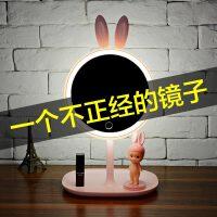 【】化妆镜带灯 大号充电可发光台式抖音同款台灯LED多功能储物梳妆台公主镜子生日礼物送女友