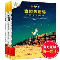 不一样的卡梅拉全套注音版季儿童绘本带拼音的故事书0-3-6-7-10-12周岁字大书籍4-5幼儿园小学生漫画一年级国外