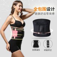 健身运动腰带潜水料彩色支撑收腹腰带可调节举重护腰腰带