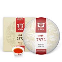 【买赠】大益普洱茶叶7572经典口粮茶150g熟茶饼茶云南勐海茶厂