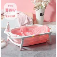 婴儿折叠浴盆宝宝洗澡盆大号儿童沐浴可坐躺通用新生儿用品