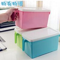 物有物语 收纳盒 透明塑料冰箱收纳盒厨房水果鸡蛋整理盒子杂粮叠加带盖储物盒