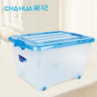 茶花透明塑料收纳箱大号有盖塑料储物箱衣物整理箱内衣服收纳盒 组合