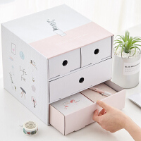 物有物语 桌面收纳盒 加大号纸质折叠抽屉式储物盒办公可爱化妆品手帐整理盒