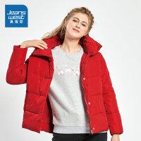 [3折到手价:71.9元,初春特惠,仅限2月17-18日]真维斯女装 2019冬装新款 时尚立领棉衣外套