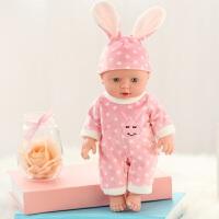 儿童仿真娃娃婴儿会哭会笑软胶宝宝会说话的智能洋娃娃布娃娃玩具 小号 五星粉兔 (25声)