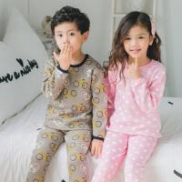 乌龟先森 儿童家居服 男女童秋季新款圆领条纹棉质长袖上衣裤子两件套装中大童睡衣童装