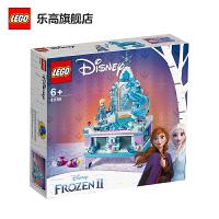 【当当自营】乐高(LEGO)积木 迪士尼公主系列 玩具礼物 艾莎的创意珠宝盒 41168