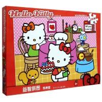 凯蒂猫(200片3+)/益智拼图
