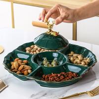 创意干果盘欧式家用客厅茶几果盘零食糖果摆放盘现代简约轻奢陶瓷