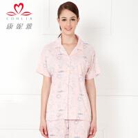 康妮雅夏季新款睡衣 女士短袖卡通印花开衫棉质家居服套装