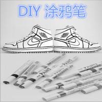 中柏油漆笔12支 衣服鞋子DIY相册彩色涂鸦笔防水不掉色 白记号笔