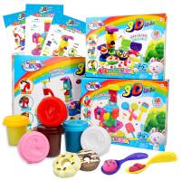 3D彩泥橡皮泥雪糕模具套装儿童冰淇淋面条机玩具