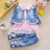 女童装0春装女宝宝1婴儿2衣服装女孩幼儿童3岁春秋牛仔三件套装