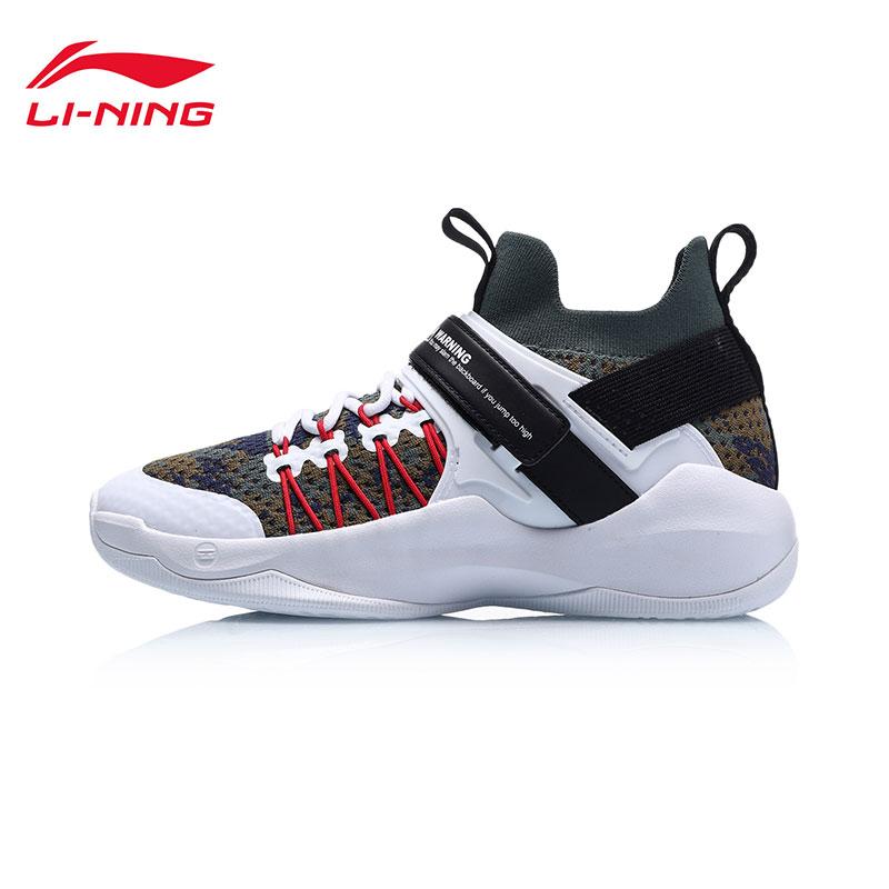 李宁篮球鞋男鞋2019新款WARNING透气包裹一体织中帮战靴运动鞋ABAP053 专柜新款 透气包裹性耐磨