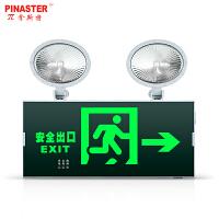 消防应急灯二合一两用复合灯疏散指示灯双头应急灯