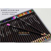 特价 秘密花园 涂色 涂色笔  老人头36色水溶性彩色铅笔水溶彩铅铁盒装