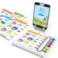 儿童逻辑思维训练启蒙3-7岁逻辑派对1-4阶全套装益智玩具