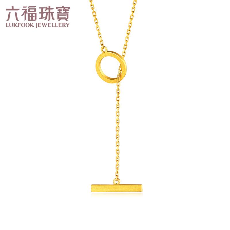 六福珠宝足金项链几何形黄金项链套链计价G08TBGN0009几何设计 简约时尚