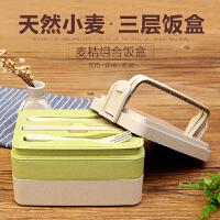 三层小麦秸秆饭盒便当盒午餐盒 学生便携餐具 寿司盒 绿色