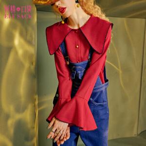 【每满100减50 领券再减】妖精的口袋圣城风云秋装新款宽松大领喇叭袖复古衬衫女