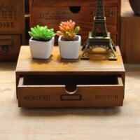 桌面整理盒 木盒复古摆件抽屉式收纳柜杂物收纳桌面整理盒