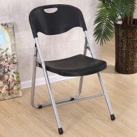 叠椅子培训椅家用电脑椅塑料座椅学生宿舍椅休闲会议椅凳子餐椅 9107黑色