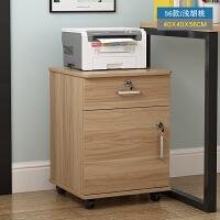 办公柜桌下移动副柜文件资料柜带锁抽屉矮柜打印机柜活动柜小推柜 浅胡桃色 56款(无隔层) 15mm