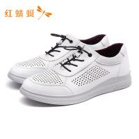 红蜻蜓男鞋新款低跟平底圆头透气舒适时尚百搭休闲鞋-