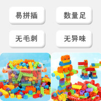 儿童塑料积木玩具3-6周岁益智男孩1-2岁女孩宝宝拼插拼装7-8-10岁