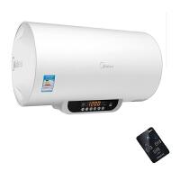 【当当自营】美的(Midea)F50-21WB1(E)(遥控)电热水器