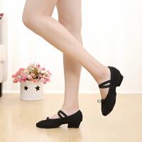 【】有跟芭蕾舞蹈鞋软底鞋秧歌 表演女猫爪鞋